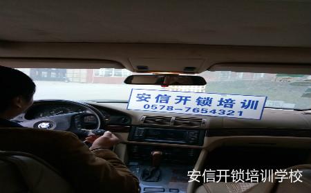 九江配汽车钥匙万博官方登录注册
