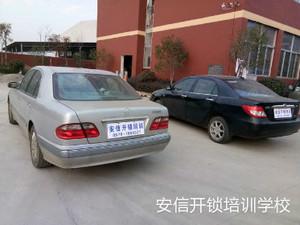 万博maxbet官网下载万博体育msport下载万博官方登录注册-多辆教学车