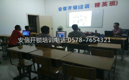 萍乡万博体育msport下载万博官方登录注册:汽车芯片钥匙匹配