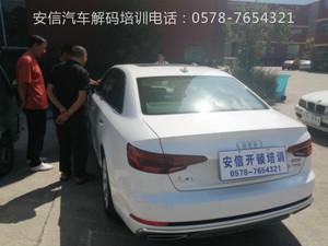 万博maxbet官网下载万博体育msport下载万博官方登录注册-奔驰教学车