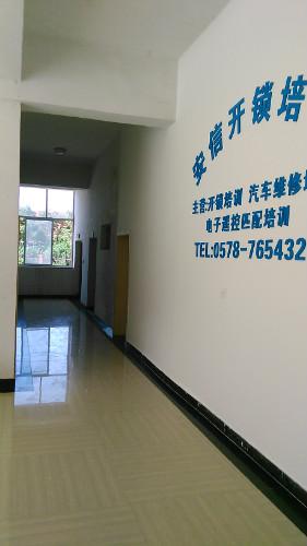 萍乡万博体育msport下载万博官方登录注册
